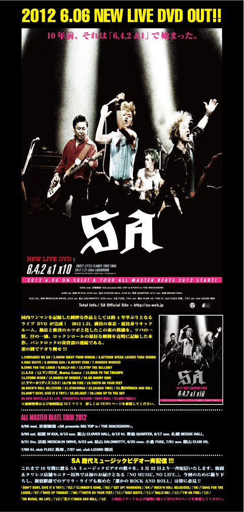 2012.6.06 NEW LIVE DVD OUT!! - 6,4,2 &1 x10