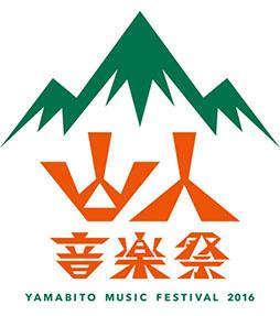 山人logo.jpg
