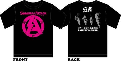 2011待突.jpg