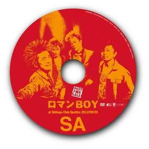 DVD-LABEL-特典.jpg