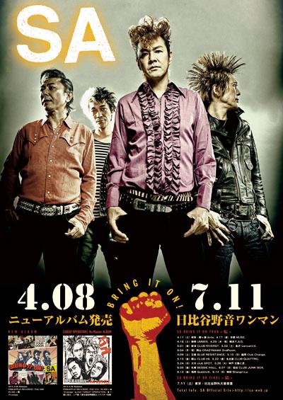SA_poster_web.jpg