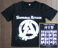 taiwan_t_front_back.jpg
