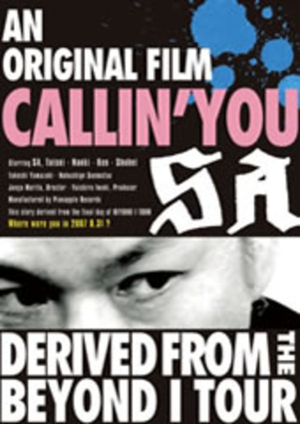 CALLIN'YOU Derived from the BEYOND I TOURジャケット