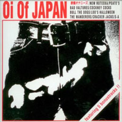 Oi of JAPANジャケット
