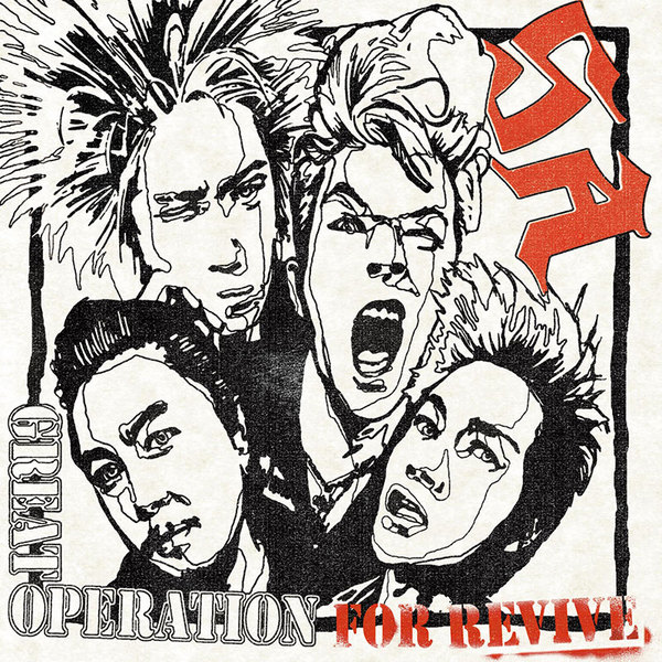 GREAT OPERATION FOR REVIVEジャケット