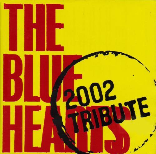 THE BLUE HEARTSの画像 p1_31